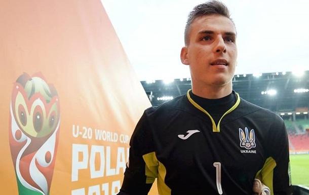 Лунин не поможет сборной Украины U-20 в плей-офф чемпионата мира