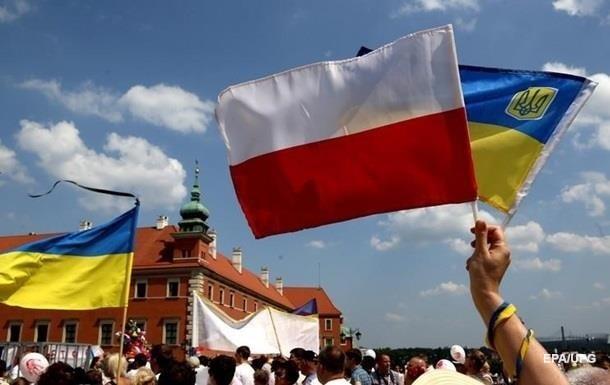 У Польщі нарахували десятки тисяч українських студентів