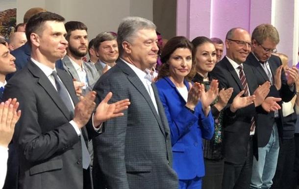 Порошенка обрали головою нової партії