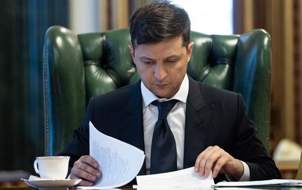 Зеленский назначил членов СНБО