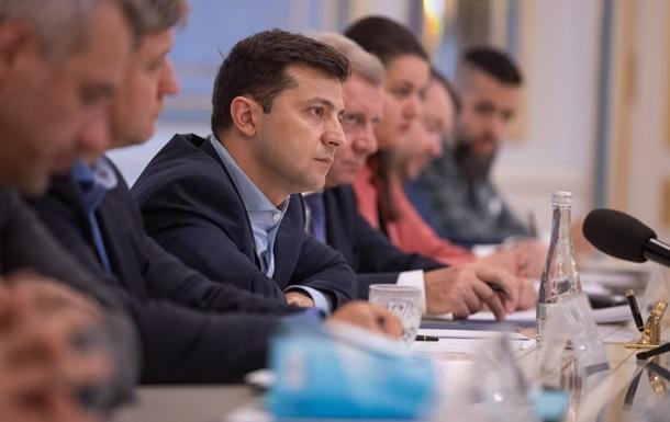 Зеленский провел  чистку  в руководстве СБУ