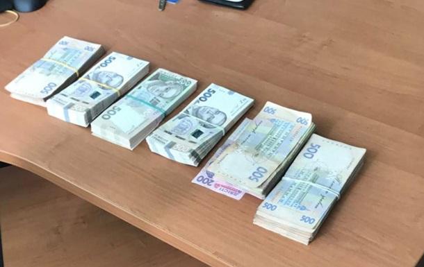 Сотрудники Укрзализныци попались на взятке