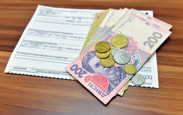 Середній платіж за комуналку навесні зменшився вдвічі