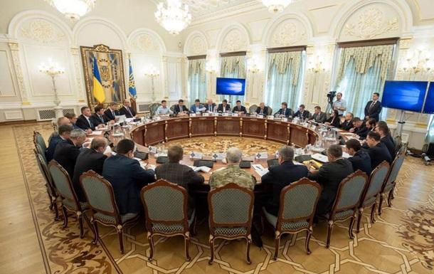 Зеленский не позвал Луценко на совещание СНБО