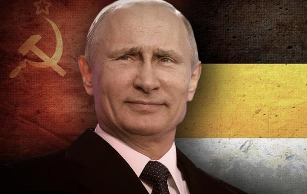Куда уйдёт Путин?