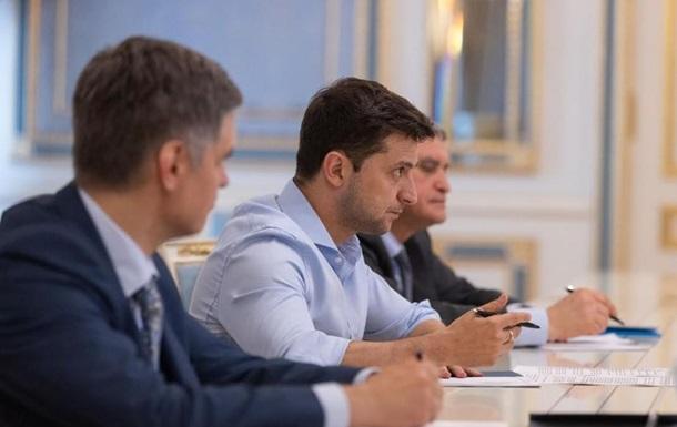 Зеленський розширив структуру АП своїми помічниками