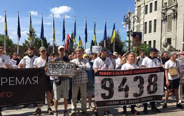 Марш за звільнення в язнів Кремля з файєрами закінчився під АП України в Києві