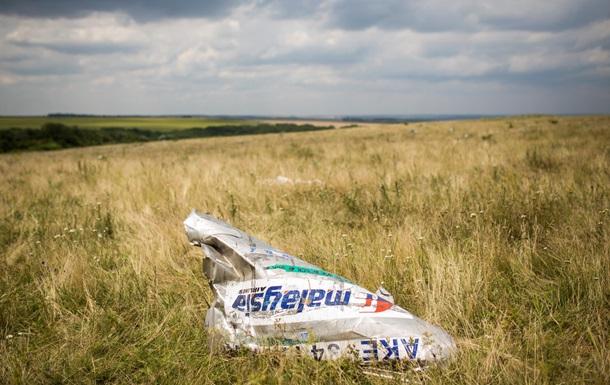 MH17: Нідерланди чекають пояснення сумнівів Малайзії