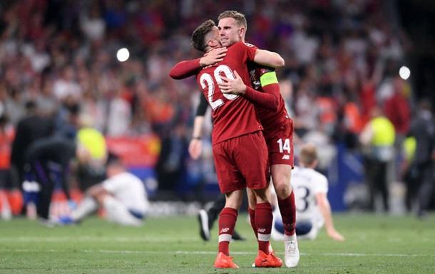 Стало відомо, хто зіграє в Суперкубку УЄФА 2019