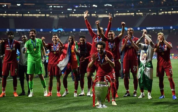 Ливерпуль побил финансовый рекорд Лиги чемпионов по размеру дохода