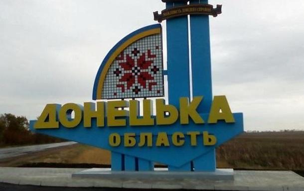 Сколько реально зарабатывают на Донбассе. Мариуполь + другие города