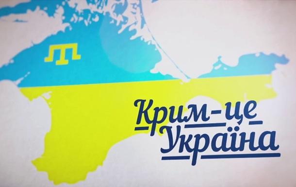 РФ хоче оцінити  збитки  Криму від України