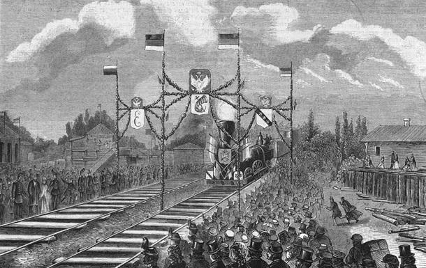 3 июня: в Харьков прибыл первый поезд