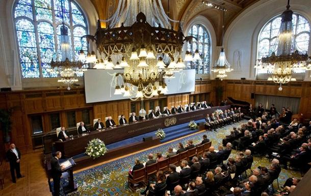 Суд ООН розгляне заперечення РФ за позовом України