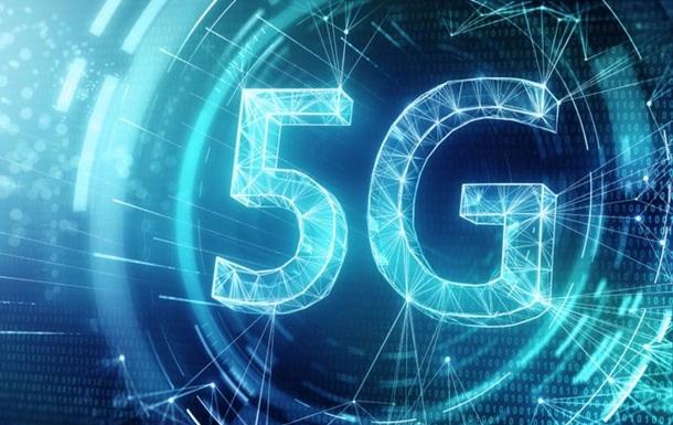 У Великій Британії запустили 5G
