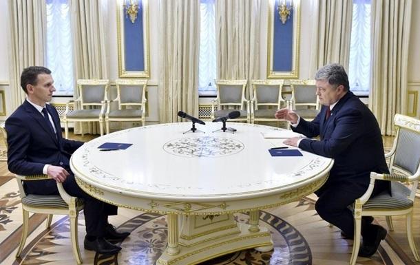 Глава ГБР оценил перспективы дел против Порошенко