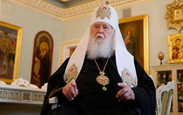 Филарет срочно собрал настоятелей храмов Киева