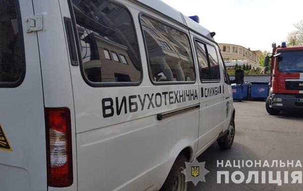 В Харькове  заминировали  десятки жилых домов