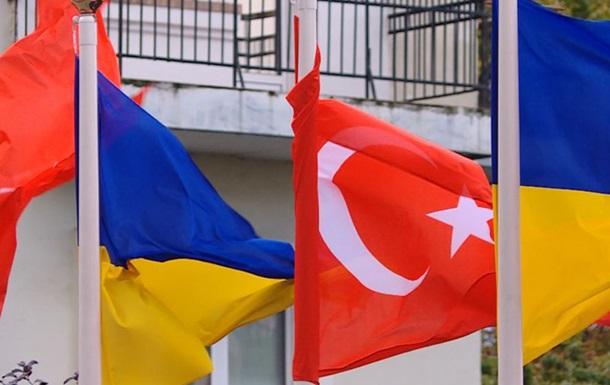 Україна і Туреччина не можуть домовитися про ЗВТ