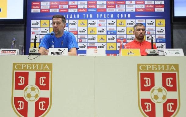 Тренер збірної Сербії: Їдемо у Львів, щоб домогтися позитивного результату