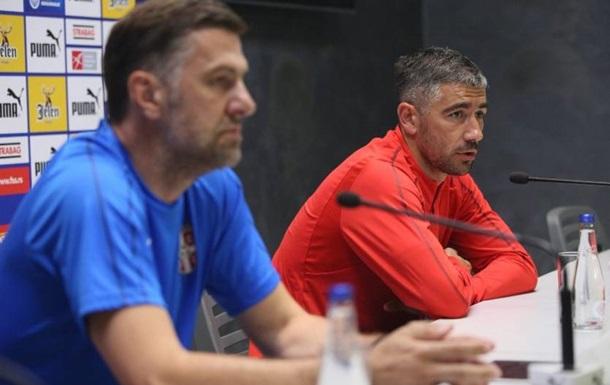 Капитан сборной Сербии: Настало время обыграть Украину