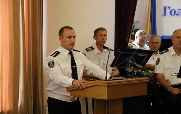 У Київській області призначать тимчасового начальника поліції