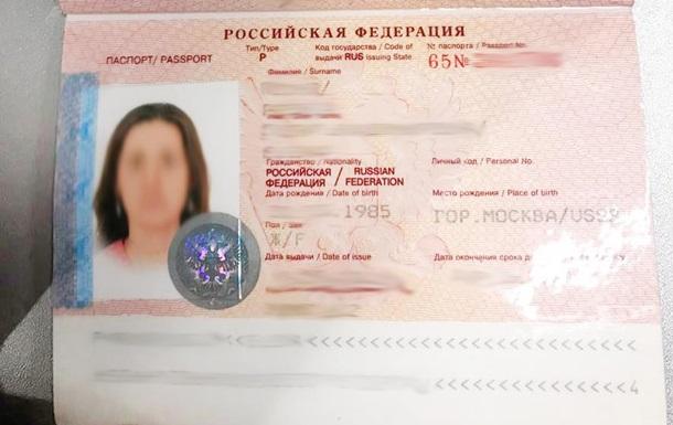 Россиянку не пустили в Украину из-за публикаций в соцсетях