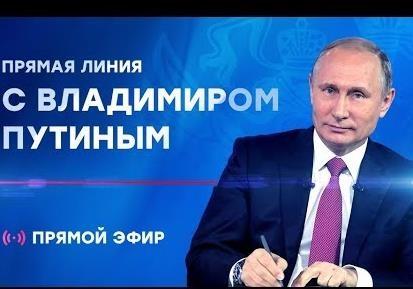 Путин и молчание