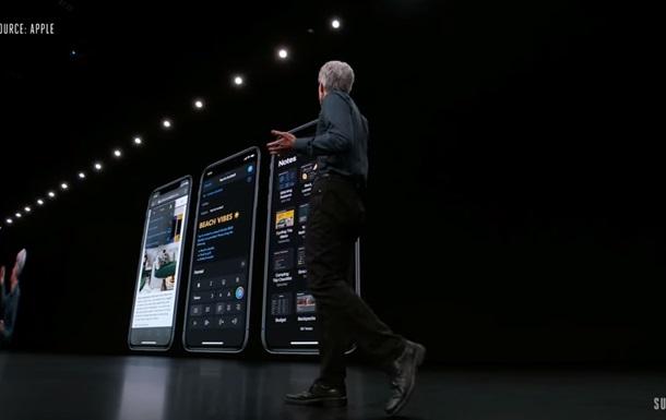 iOS 13 представлена: названо ключові переваги