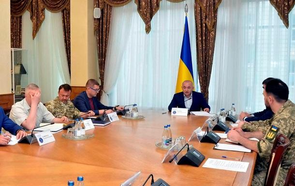 ГПУ открыла дело из-за  оккупации Буковины