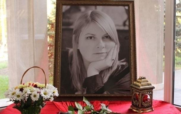 Нападники на Гандзюк розповіли про запропоновані тарифи на каліцтва
