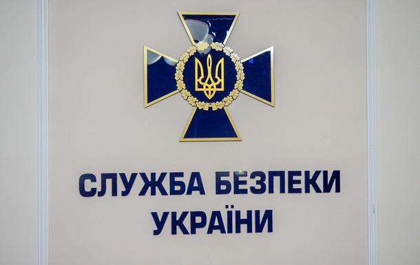 Київські чиновники передавали секретні дані - СБУ