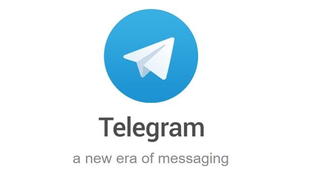 В Telegram появилась новая важная функция