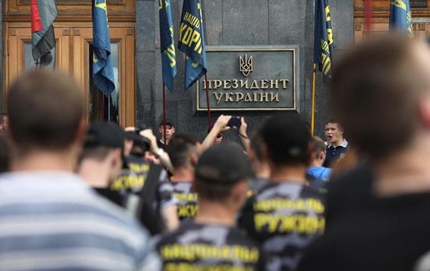 На Банковой митингуют ветераны и активисты