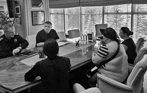 Аваков встретился с семьей убитого мальчика