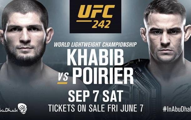 В UFC объявили о бое Нурмагомедов - Порье