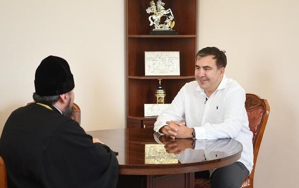Епифаний встретился с Саакашвили