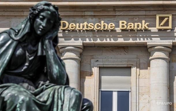 Deutsche Bank конфисковал 20 тонн венесуэльского золота - СМИ