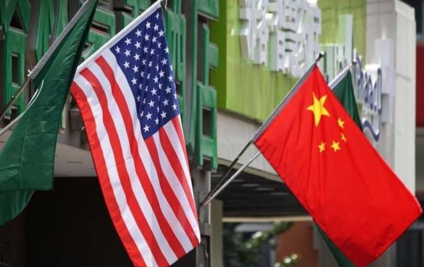 Китай застеріг своїх громадян від поїздок до США