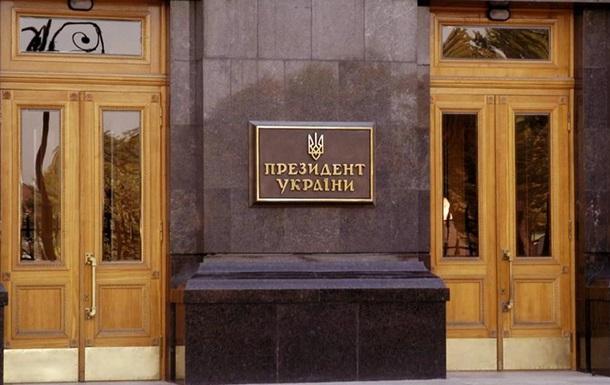 DW: Адміністрація президента в Києві - темне минуле будівлі на Банковій