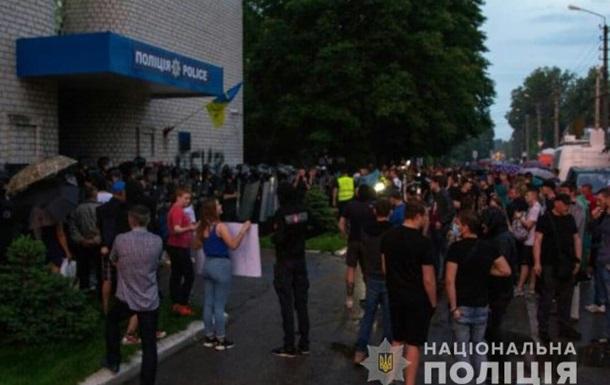 Стычки в Переяславе: полиция открыла уголовное дело