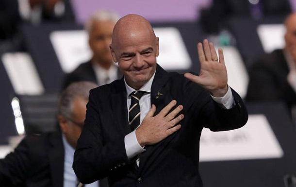 Инфантино переизбрали на пост главы ФИФА аплодисментами