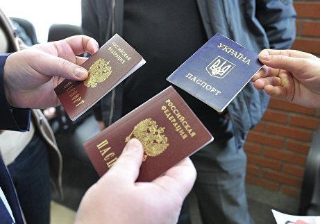 Паспортизация Донбасса