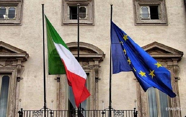 ЕК рекомендовала начать санкционную процедуру против Италии