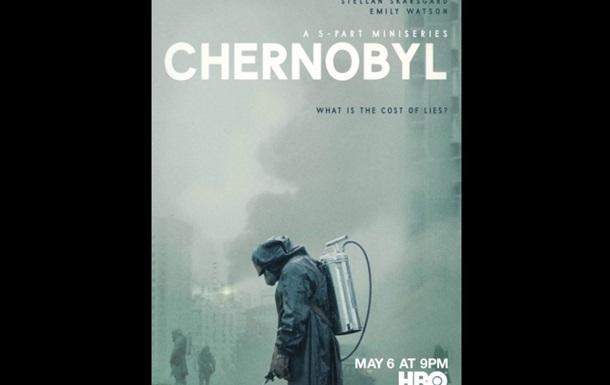 Пісню із серіалу Чорнобиль виконав український хор