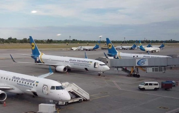 Сотрудники обслуживающей аэропорт Борисполь компании объявили забастовку