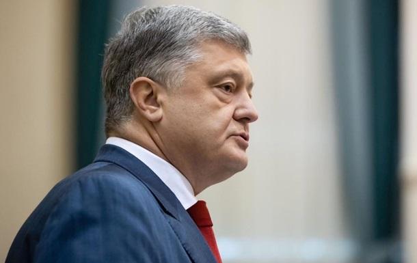 Порошенко раскритиковал результаты переговоров в Минске