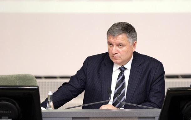 Петиція про відставку Авакова набрала необхідні голоси