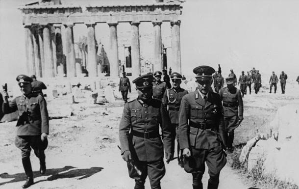 Греція вимагає переговорів з ФРН щодо виплати репарацій за війни