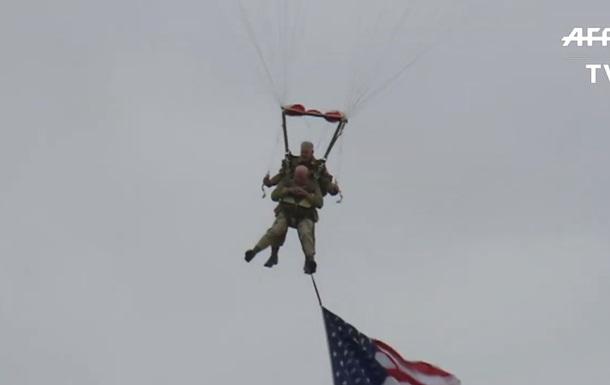 Американец в 97 лет прыгнул с парашютом